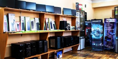Офис A-Computers 4