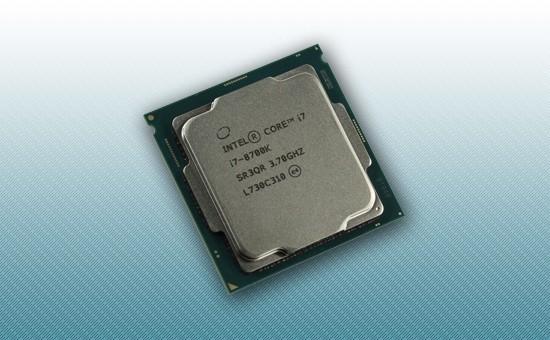 Процессор Intel Core i7-8700К