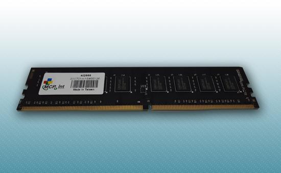 Оперативная память DDR4 4GB 2666MHz