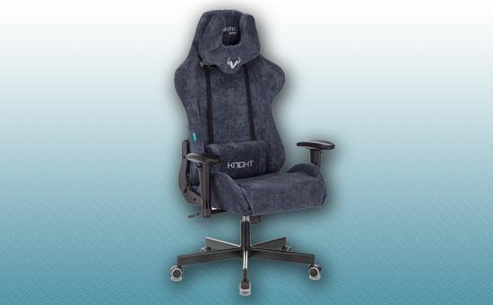 Кресло игровое Zombie VIKING KNIGHT Light-27 синий  [Z-VIKING-KNIGHT-LT-27-BL]